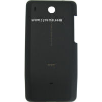HTC Hero / A6262 Battery Cover (Brown) - BC S380